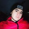 Владимир, 23, г.Шахты