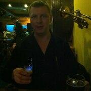 Жека, 36 лет, Водолей