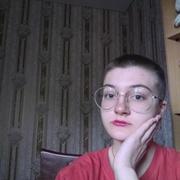 Aня, 18, г.Волжский (Волгоградская обл.)