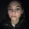 Алиса, 19, г.Екатеринбург