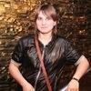 алиса, 28, г.Стерлитамак
