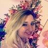 Ekaterina, 28, Denver