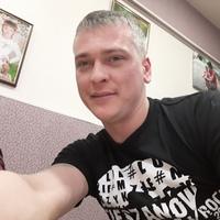 Руслан, 33 года, Водолей, Днепр