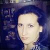 Наталья, 42, г.Певек