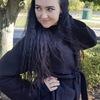 Ксения, 25, г.Тамбов