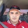 Мера, 34, г.Бабадурмаз