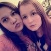 Марина, 17, Полтава
