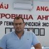 Andrey, 39, г.Вунгтау