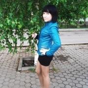 Дарья, 29, г.Ишимбай