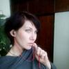 Stanislava, 40, Severodonetsk