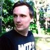 Arik, 31, г.Николаев
