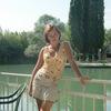 Марина, 42, г.Ярославль