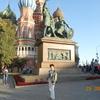 Ира, 52, г.Екатеринбург