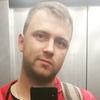 Станислав, 20, г.Басарабяска