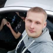 Александр 30 лет (Весы) Череповец