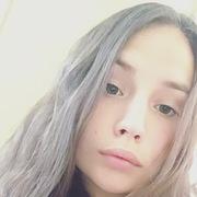 Александра, 20, г.Пятигорск