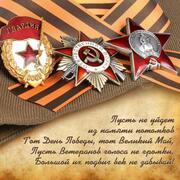 ФАРУХ 30 Москва