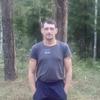 Александр, 41, г.Аксу