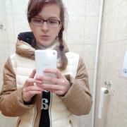 Татьяна, 19, г.Архангельск