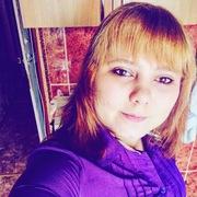 Иришка, 28, г.Усть-Каменогорск