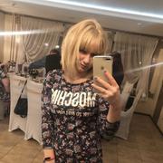 Кристина 26 лет (Дева) Челябинск