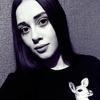 Валерия, 21, г.Уфа