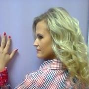Дарья 39 лет (Весы) Кропивницкий
