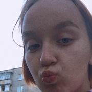 Кристина 30 Москва