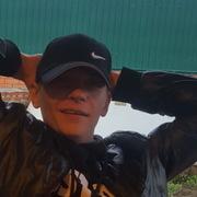 Андрей 25 Армавир