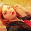 Arina, 21, Barysh