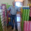 Александр, 39, г.Воскресенск