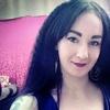 ирина, 20, г.Переславль-Залесский
