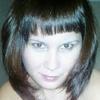 Виктория, 29, г.Оренбург