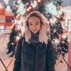 Дарья, 19, г.Тольятти