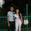 Наргиз, 37, г.Агрыз
