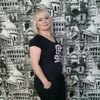 Таня, 40, г.Свободный