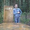 Владимир, 49, г.Кашира