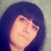 Елена, 26, г.Петропавловск-Камчатский