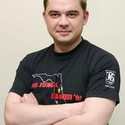 Павел 34 Кишинёв