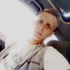 Ilya, 22, г.Орша
