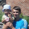 Влад, 24, г.Градижск