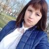 Кристина, 27, г.Краснодар