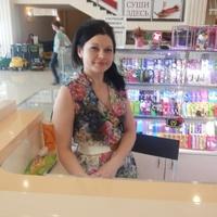 Ирина, 39 лет, Телец, Москва