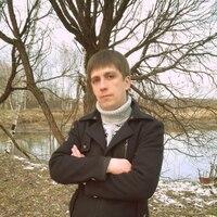 Димка, 35 лет, Весы, Новый Некоуз