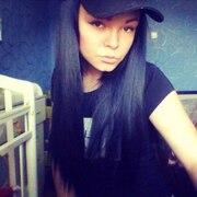 Начать знакомство с пользователем Екатерина Майская 25 лет (Лев) в Дзержинске