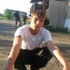 Igor, 24, г.Шемонаиха