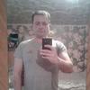 Дем, 37, г.Ярославль