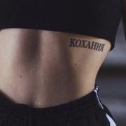 Алина 23 Москва