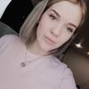 yuliya, 23, Severobaikalsk