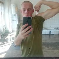 Макс, 20 років, Діва, Київ